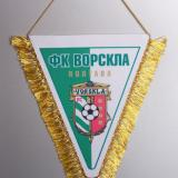 Вымпел ФК Ворскла