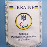 Вымпел Национального паралимпийского комитета